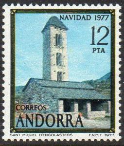 Andorra 1977 12p. St. Michael 's Church, Engolasters (Christmas). MNH
