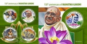 Z08 MLD190312ab MALDIVES 2019 Mahatma Gandhi MNH ** Postfrisch