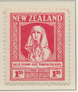 New Zealand Stamp Scott #B1, Mint Lightly Hinged - Free U.S. Shipping, Free W...