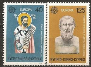 Cyprus #533-4 Mint Never Hinged VF (A9718)