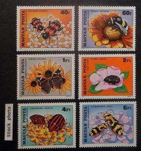 Hungary MNH 2625-30 Insects Pollinating Flowers 1980