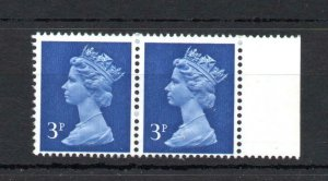 3p CENTRE BAND FCP/GA MACHIN UNMOUNTED MINT PAIR WITH PHOSPHOR PARTLY OMITTED