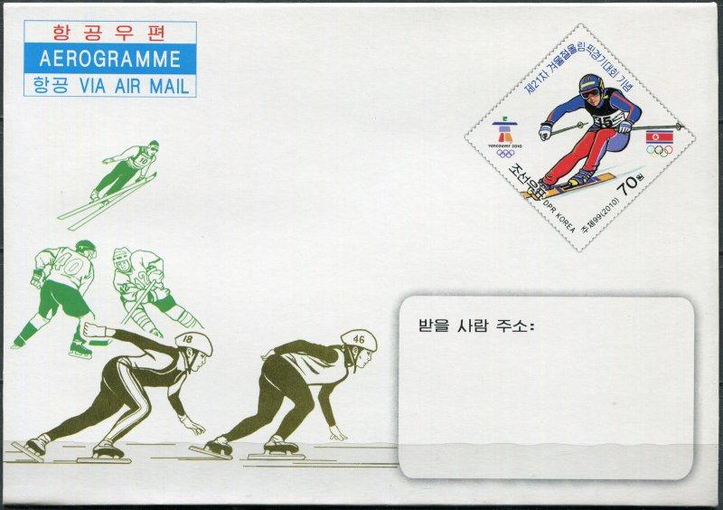 Korea 2010. Winter Olympics, Vancouver (Mint) Aerogram