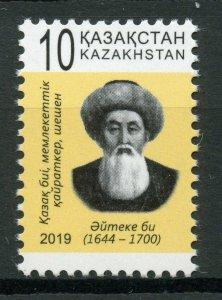 Kazakhstan 2019 MNH Aiteke Bi Baybekuly 1v Set Historical Figures People Stamps