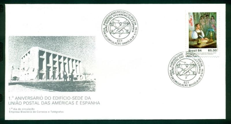 Brazil FDC: Scott #1923 First Letter Mailed in Brazil FDC: Philately $$