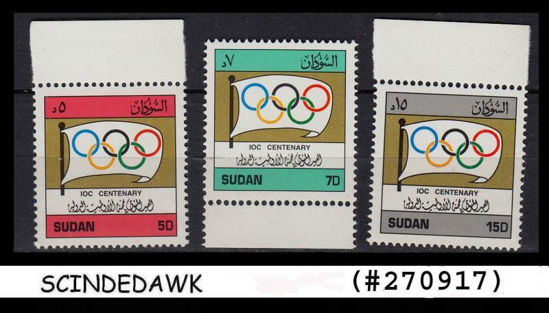 SUDAN - 1994 CENTENARY OF INTERNATIONAL OLYMPIC COMMITTEE - 3V MNH