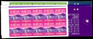 HONG KONG 268/74a  Mint (ID # 87994)- L