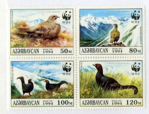 AZERBAIJAN 454 S/S MNH SCV $6.00 BIN $3.75