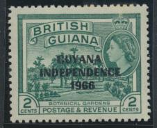 Guyana Independence 1967 SG 430 Mint  Hinged