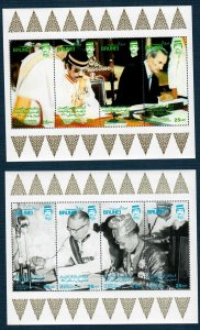 Brunei 311-12 MNH S/S Constitution Signing/UK Friendship (SCV $7.00)