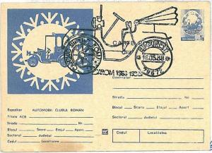 AUTO CARS -  POSTAL STATIONERY  - ROMANIA 1988