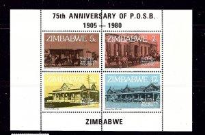 Zimbabwe 437a MNH 1980  S/S