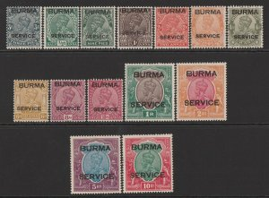 BURMA 1937 'BURMA SERVICE' KGV set 3p-10R. SG O1-14 cat £950. Very scarce.