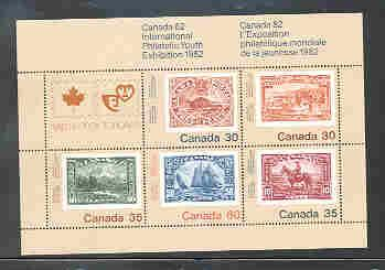 Canada Sc 913a 1982 Youth Philatelic Exhibition stamp sheet mint NH