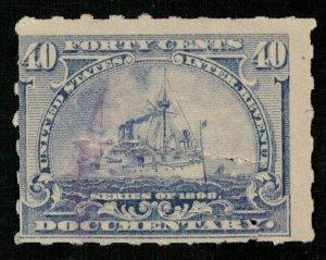 United States 40c (ТS-208)