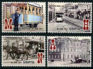 HERRICKSTAMP NEW ISSUES BELARUS Sc.# 1047-50 Minsk Horse Railway