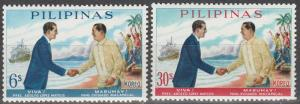 Philippine Islands #896-7  MNH   (K1220)