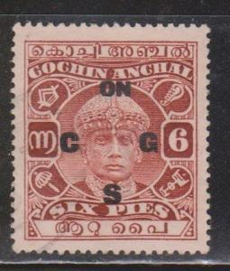 COCHIN Scott # O55 Used