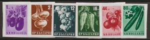 Dollar Special. Bulgaria 1020-1025 imperf. CV $8.50 [ab14]