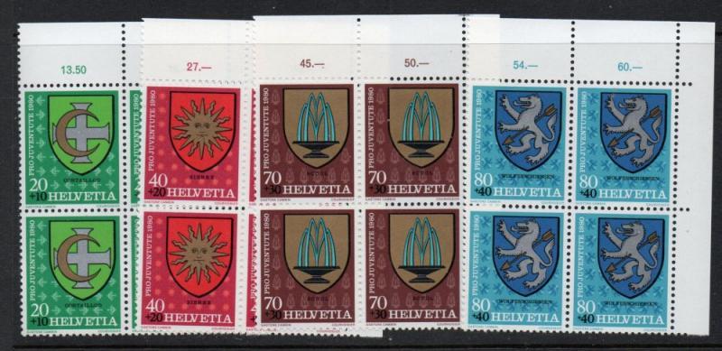 Switzerland Sc B475-78 1980 Arms Pro Juventute stamp set mint NH Blocks of 4