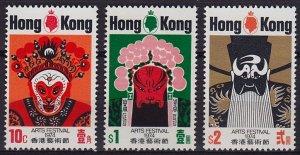 Hong Kong SC# 296-298 Hong Kong Arts Festival 1974 MNH