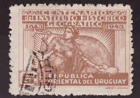 Uruguay Scott 529 used stamp