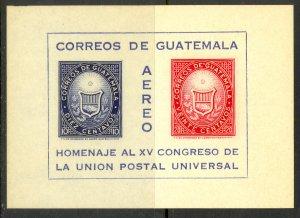 GUATEMALA 1964 UPU CONGRESS Airmail Souvenir Sheet Sc C310 MNH