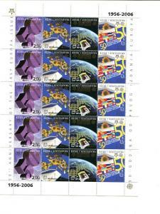 Bosnia  2006 Europa sheet Mint VF NH