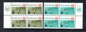 UN 110-111 MNH VF Blocks  UN Ops in Congo- Complete set