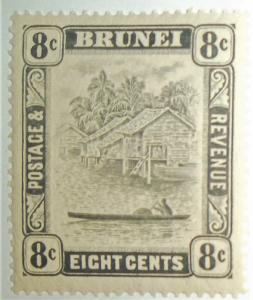 1907 Brunei Scott #53 8c Mint Free US Shipping