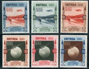 Eritrea  #C1-6  Mint H CV $33.00