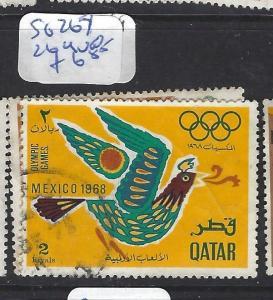 QATAR  (PP1110B)  SG  267, 269     VFU