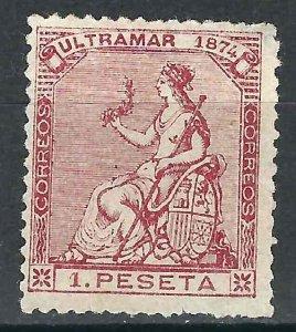 Cuba 62 MNG F/VF 1874 SCV $350.00