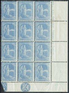 NEW SOUTH WALES 1890 AUSTRALIA 21/2D MNH ** MONOGRAM BLOCK PERF 11 X 12
