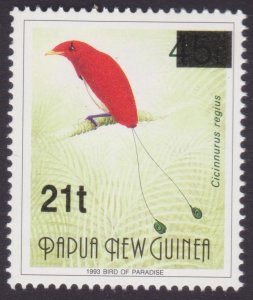 Papua Provisional Overprint Birds of Paradise 2nd Print 21t/45t (1993) MINT NH