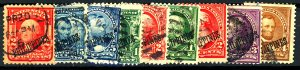 PHILIPPINES #SET OF OVERPRINTS FROM 1898-1901