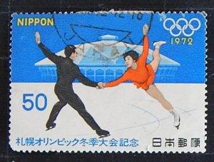 Sport, Japan, (№1441-T)