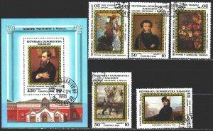 Madagascar. 1986. 1020-24, bl 34. Russian painting, Pushkin. USED.