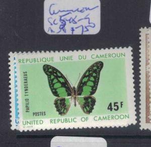 Cameroon Butterfly SC 548-9 MNH (7dpt)