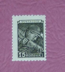 Russia - 1343,  MNH  - Miner. SCV - $1.60