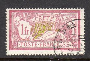 France Offices in Crete #13 Used Backstamped F565