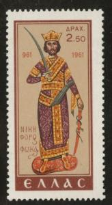 GREECE Scott 720 MNH** 1961 Nicephoros Phocas stamp