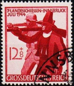 Germany.. 1944 12pf+8pf S.G.885 Fine Used