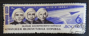 Space, USSR, (1894-T)