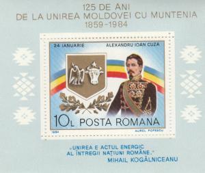 Romania #3174 MNH F-VF (SU6471L)