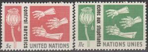 UN #131-2 MNH F-VF (SU6829)