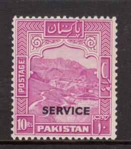 Pakistan #O43a NH Mint