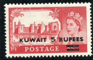 Kuwait 1957 QEII 5r on 5s rose-red (Surch Type II) MLH. SG 108a.