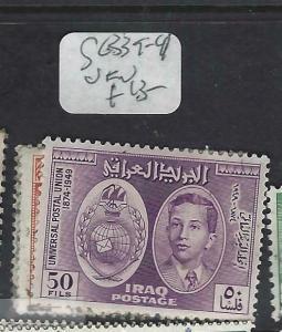 IRAQ  (PP2703B)  UPU   SG 339-341  VFU