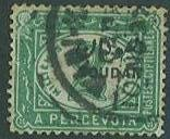 British Sudan SC# J1 Postage Due Used  SCV$ 6.00